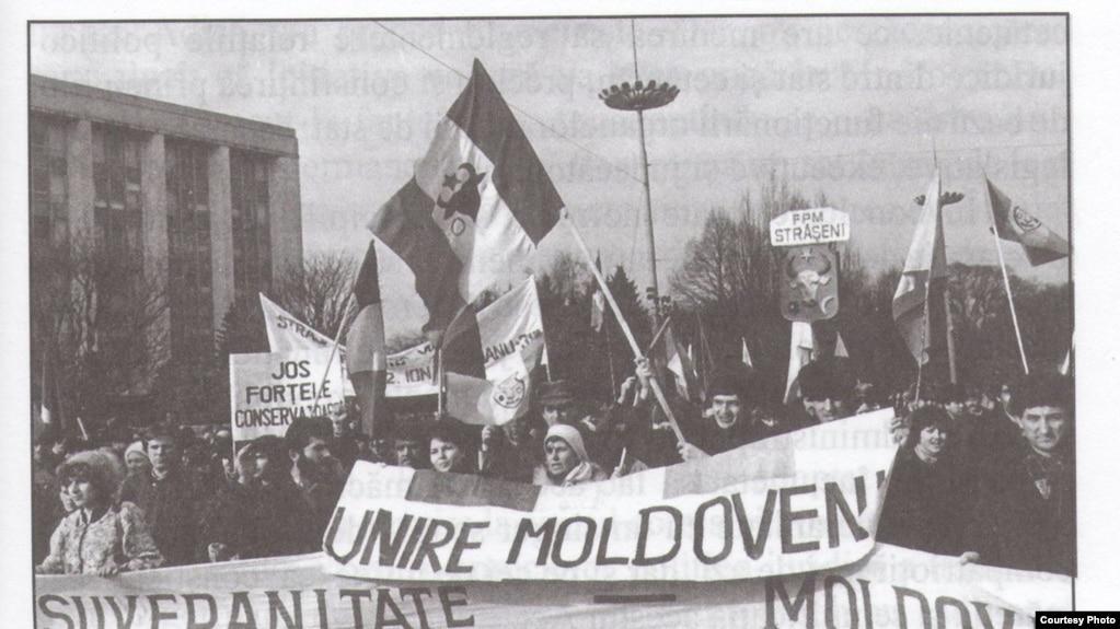 Image result for declaratia de suveranitate a republicii moldova