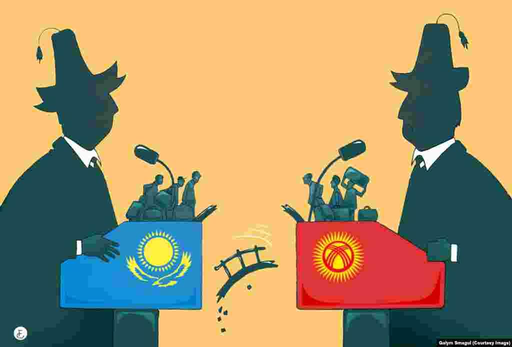 Осенью президент Кыргызстана Алмазбек Атамбаев обрушился с критикой на руководство Казахстана, обвинив его во вмешательстве в дела соседей. Атамбаев сделал ряд критических выпадов в адрес Астаны, назвав президента Казахстана«престарелым диктатором». На этом фоне осложнилась ситуация на границе: там скопились очереди, перевозчики жаловались на затягивание пропуска казахстанской стороной. Астана объяснила действия борьбой с контрабандой; Бишкек обвинил Казахстан в создании «искусственных барьеров». Ситуация была урегулирована после прихода к власти нового президента Кыргызстана Сооронбая Жээнбекова.