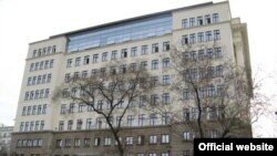 Apelacioni sud Beogradu