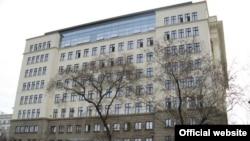 Apelacioni sud u Beogradu, ilustrativna fotografija