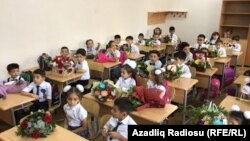 Ադրբեջանցի դպրոցականներ, արխիվ