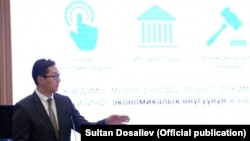 Дастан Догоев.