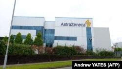 ბრიტანული ფარმაცევტული კომპანია AstraZeneca ერთ-ერთია, ვინც კორონავირუსის საწინააღმდეგო ვაქცინაზე მუშაობს