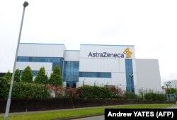 دفتر شرکت داروسازی چندملیتی «آسترازنکا» در شمالغرب انگلستان