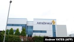 AstraZeneca ընկերության կենտրոններից մեկը, Մաքլզֆիլդ, Հյուսիսային Անգլիա, արխիվ: