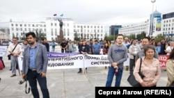 Митинг в Якутии