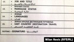Primer novog formulara