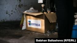 Коробка с едой для бедных семей в селе Таукаратурык Алматинской области.
