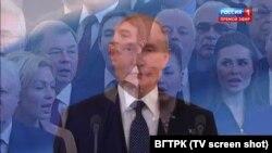 Кадр из прямой трансляции инаугурации президента РФ