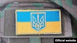 Ukraine -- ukrainian chevron