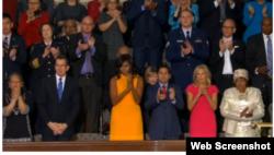 Мишель Обама и другие слушатели его выступления в Конгрессе США