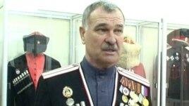 Анаман Николай Куц