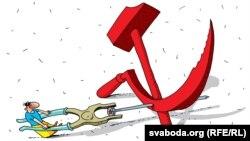 Belarus - (Not so) merry pictures, Communist party ban in Ukraine