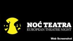 Logo Noći teatra