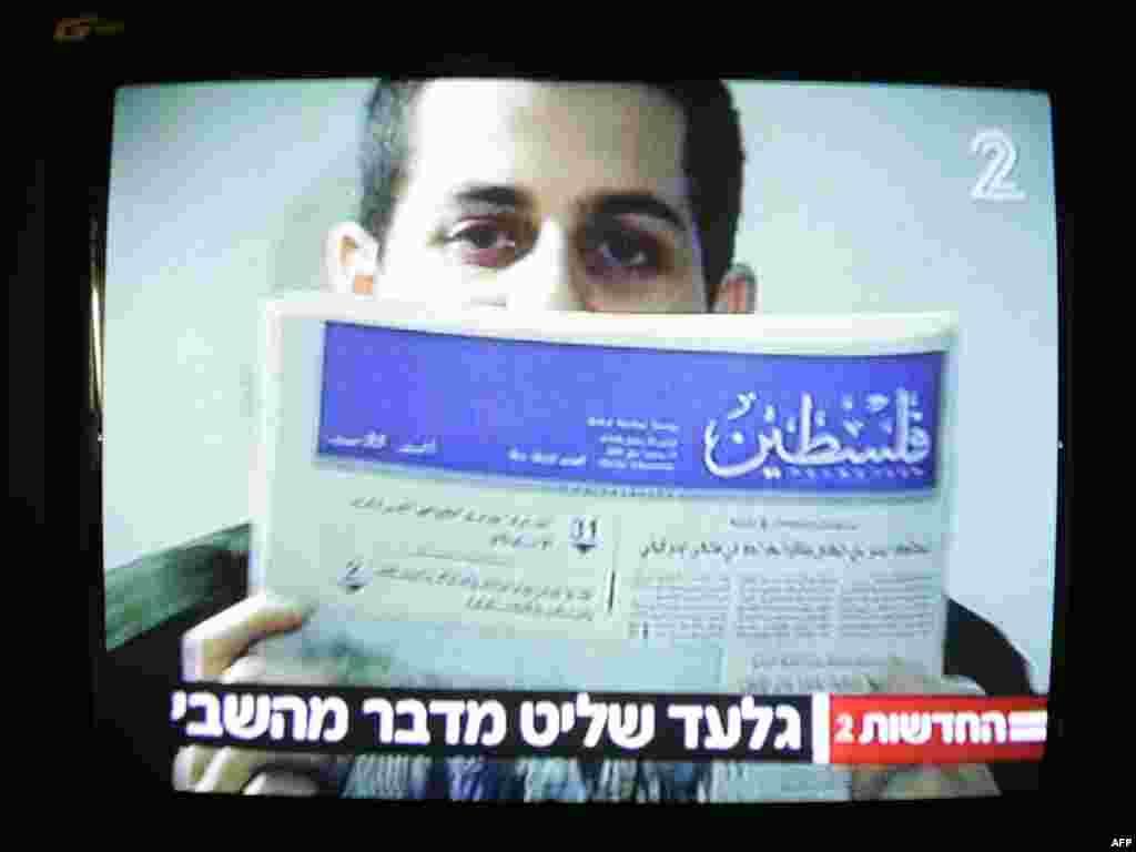 Израиль освободил 20 палестинских женщин-заключенных за видеозапись солдата Гилада Шалита, находящегося в плену у боевиков ХАМАСа с августа 2006 года