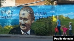 У Ялті графіті із зображення президента Росії Володимира Путіна доповнили написом «Слава Україні!». Окупований Крим, Ялта, вересень 2015 рік
