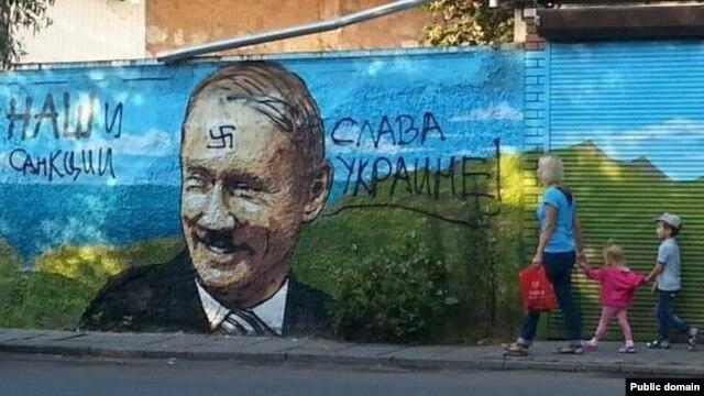 Граффити в Ялте