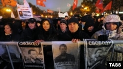 A rally in support of political prisoners in central Moscow on October 30 honored victims of the past and present.