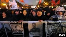 Участники акции протеста политических заключенных. Москва, 30 октября 2012 года.