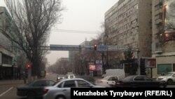 Алматыны Фурманов көчөсү. 1-декабрь, 2017-жыл.