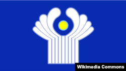 CIS Emblem
