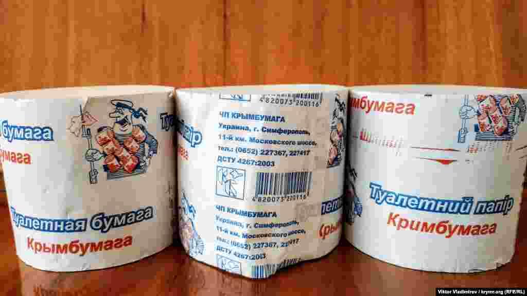 До сих пор в Симферополе продается «двуязычная» туалетная бумага, на которой указан прежний адрес