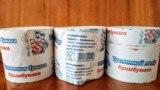 """UCRAINA, SIMFEROPOL – hârtie de toaletă """"bilingvă"""" 19 aprilie 2019"""