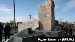Ауховский район