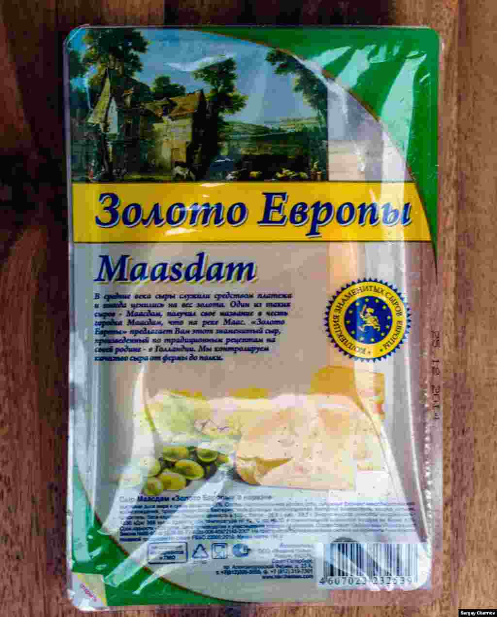 "The Petersburg-based manufacturer Gold of Europe has produced its own variety of Maasdam, a Swiss-style Dutch cheese. A medallion on the packaging advertises it as a member of the ""collection of famous European cheeses."" One taster pronounced the Russian brand ""not first-rate, but edible."""