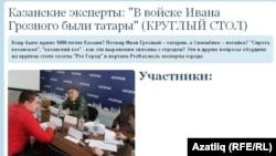 """ProKazan.ru"" порталы"