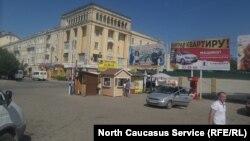 Город Каспийск, Дагестан (архивное фото)