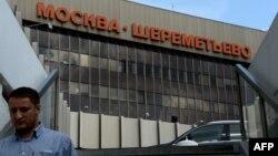 Moskvanın Şeremetyovo aeroportu