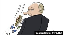 Cabinet Reshuffling In The Kremlin (RFE/RL Russian Service)