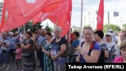 Митинг в Саяногорске. 28 июня 2018 года