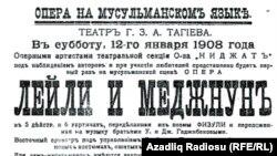 «Leyli və Məcnun» operasının ilk afişası, Bakı,1908-ci il