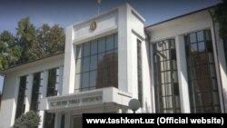 Tashkent Yunusobod district mayors office