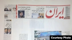 "The government daily ""Iran"" went without a headine in protest."