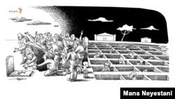 فرداکاتور--طرح از مانا نیستانی