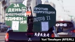 """Москва, Садовое кольцо, автопробег """"За честные выборы!"""", 29 января 2012"""