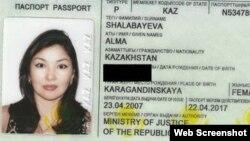 Мұхтар Әблязовтың әйелі Алма Шалабаеваның паспорты. Фотокөшірме Австрияның «Курьер» газетінің сайтынан алынды. 3 маусым 2013 жыл