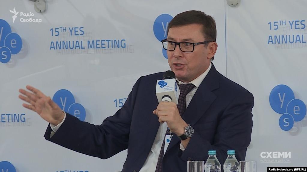 Большинство в Раде выступило против отставки генпрокурора Луценко
