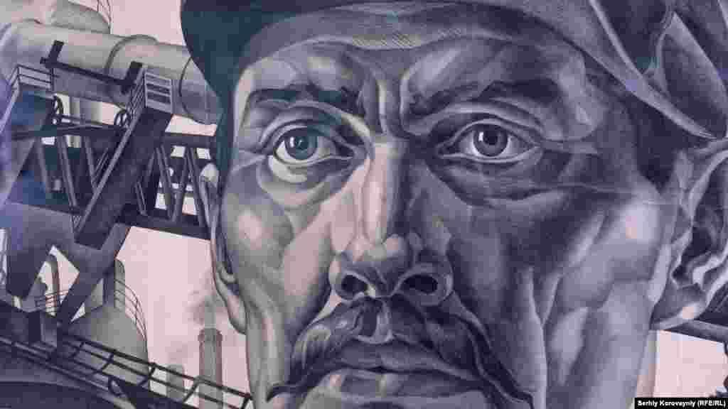 Фрагмент радянського плакату на індустріальну тематику
