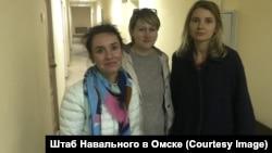Координатор штаба Навального Ольга Картавцева, юрист Анастасия Васильева и Татьяна Зайцева