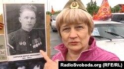 «Він не боявся у 1941 році піти на війну»