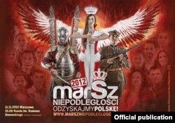 Плакат цьогорічного «Маршу незалежності» у Варшаві, організованого крайньо-правими силами