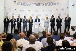 Перша десятка кандидатів виборчого списку політичної партії «Українська стратегія Гройсмана». Київ, 7 червня 2019 року