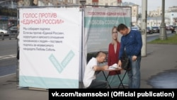 Куб в поддержку кандидата Любовь Соболь