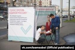 Куб в поддержку кандидата Соболь