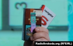 Цигарки «Донской табак» та «Навігатор»