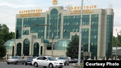 Tajikistan -- Tajik electricity company Barqi Tojik central office in Dushanbe, undated